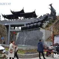 酒鄉虯(qiu)樹(shu)坪村