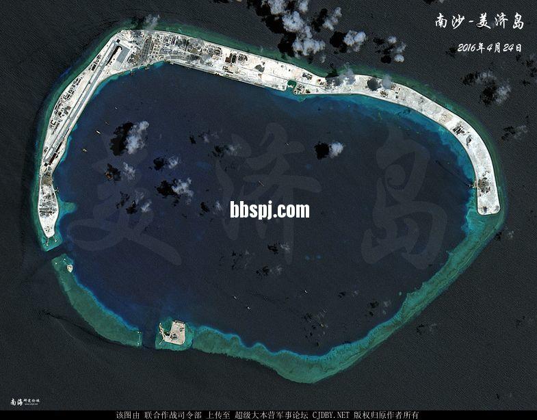 南海美济礁最新填岛图片
